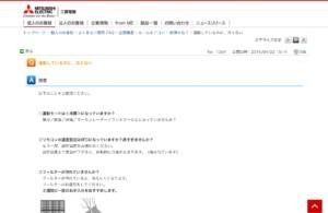 MITSUBISHI .ELECTRIC